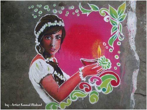 Sanskar bharti rangoli Klassen