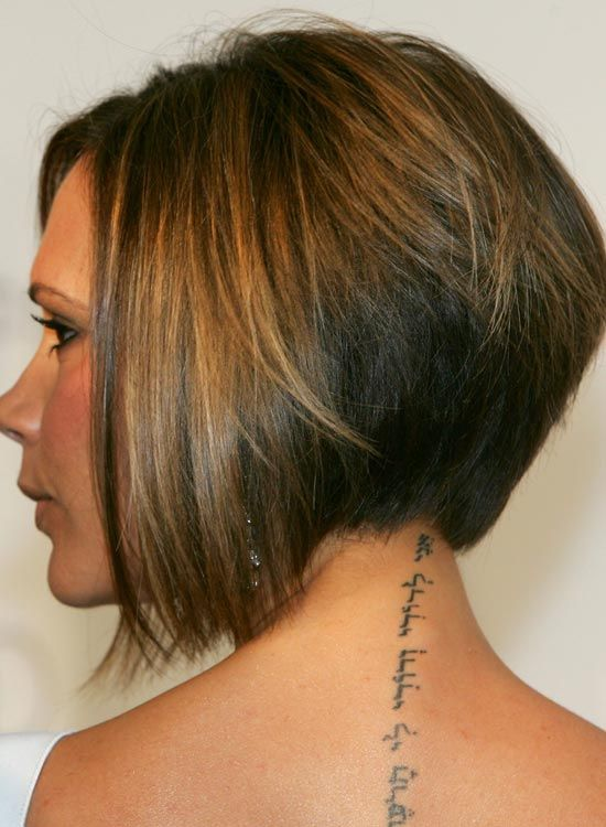 Stacked-and-Inverted-Smart Bob
